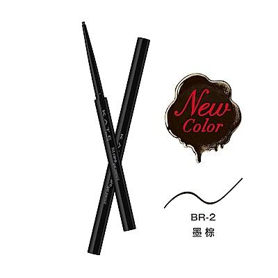 KATE凱婷 凝色柔滑眼線膠筆 新色BR-2