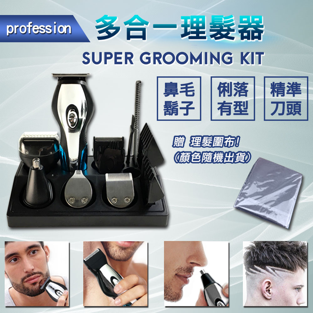 【FJ】無線多功能電動理髮器K6000