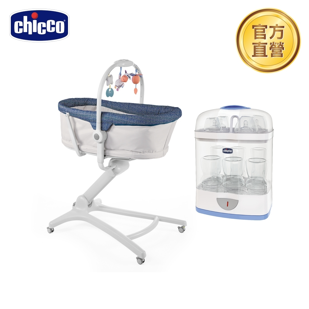 【獨家】chicco-Baby Hug 4合1安撫餐椅嬰兒床+二合一電子消毒鍋