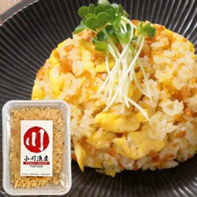(滿額)小川漁屋 黃金烏魚子炒飯1包(250G±10%/包)