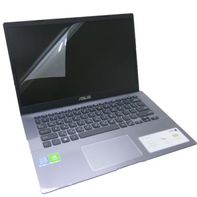 EZstick ASUS X409 X409FJ 專用 螢幕保護貼