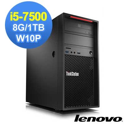 Lenovo P320 i5-7500/8G/1TB/W10P