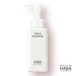 HABA 角鯊豐潤卸妝精華油 120ml