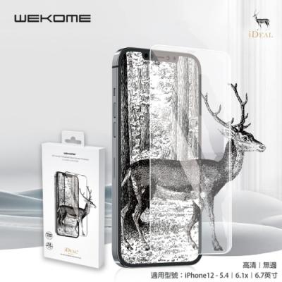 【WEKOME】iPhone12 Pro Max 6.7吋 白鹿系列無邊高清鋼化玻璃膜