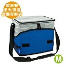 歐思樂摺疊保鮮袋M-藍