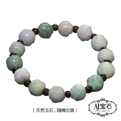 [特價出清] A1寶石 天然緬甸翡翠手鍊手珠-同手鐲貴氣 (LV1-隨機出貨)