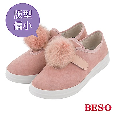 BESO 可愛超能力 3way 變化毛球休閒鞋~粉