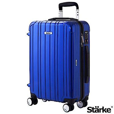 Starke 旅人系列 22吋TSA海關鎖拉鏈行李登機箱 -藍色