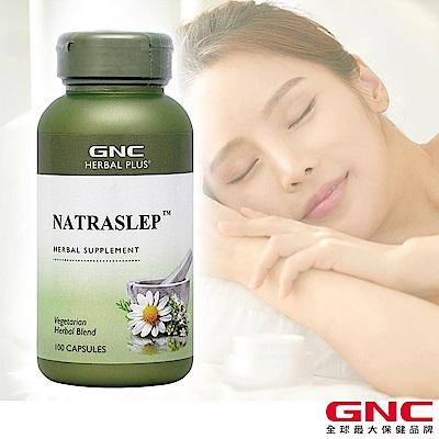 GNC健安喜 幫助入睡 安可舒膠囊食品 100顆