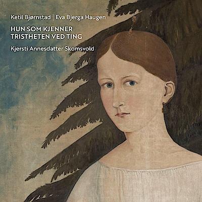 凱特爾.畢卓斯坦 - 她知道悲傷的故事 CD
