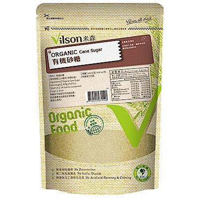 米森Vilson 有機砂糖(450g)