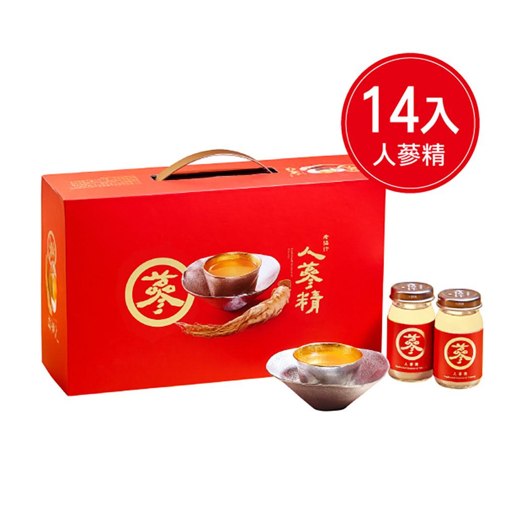 老協珍 人蔘精 60mlx14入/盒