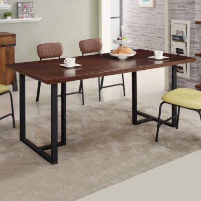 Boden-偉恩5.8尺工業風餐桌-175x85x75cm