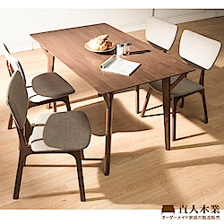 日本直人木業-ANDER四張椅子搭配3125全實木135CM餐桌