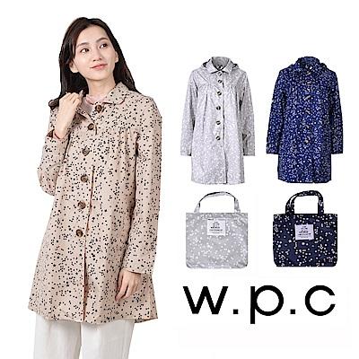 [團購2入組] w.p.c. 星星釦子款 時尚雨衣/風衣(R1032)