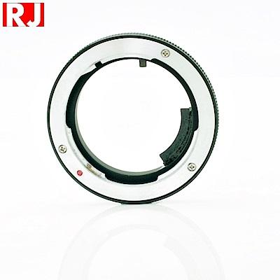 RJ製造  鏡頭轉接環 OM-OM43(含合焦晶片)