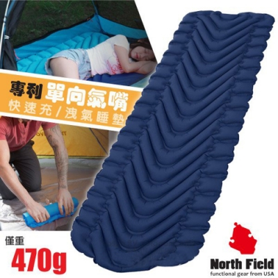 North Field 專利 V2 Plus超輕加大款快速充氣睡墊_深海藍