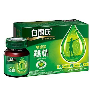 白蘭氏 傳統雞精(70g/瓶 x 6入)