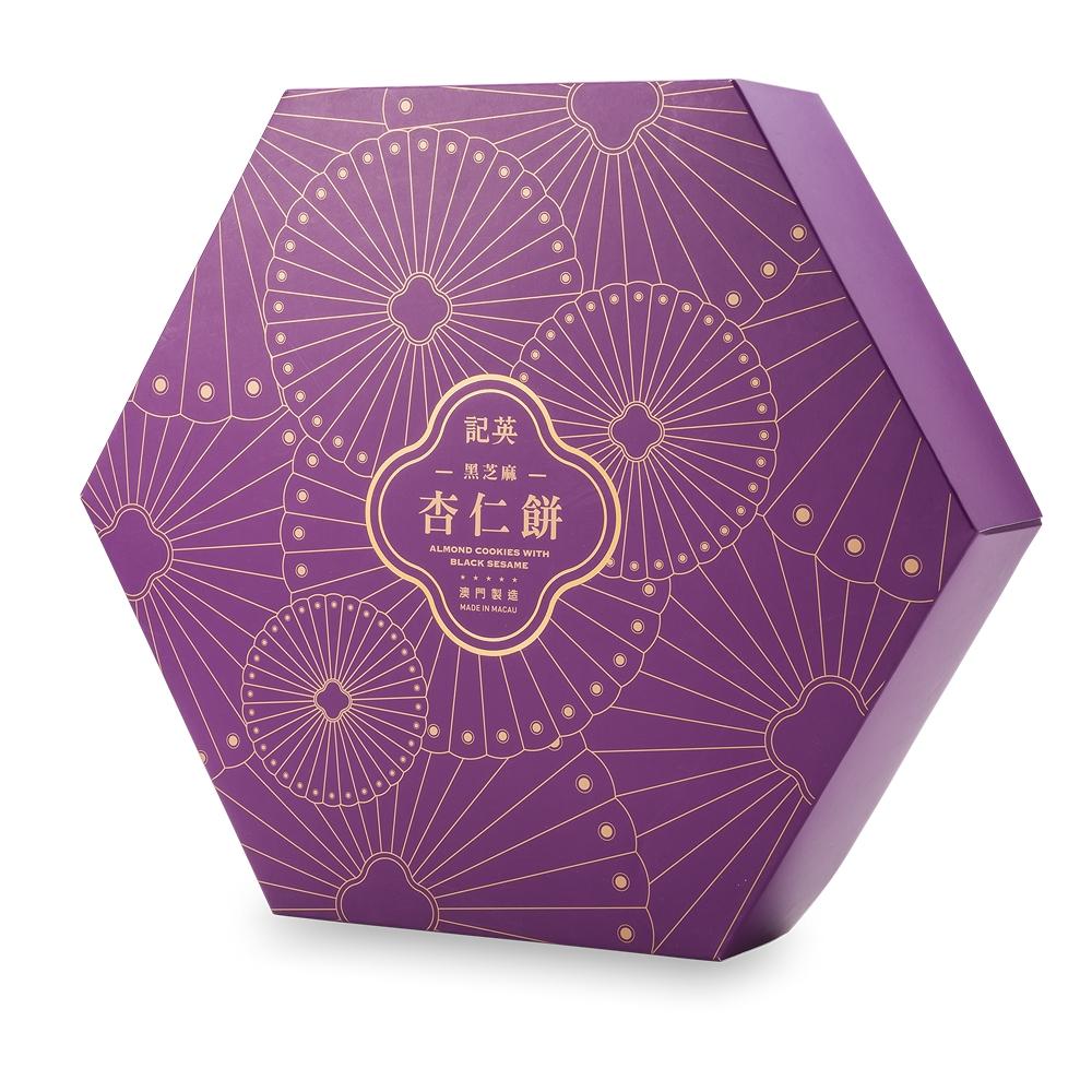英記餅家 黑芝麻杏仁餅-增量版(280g/盒)