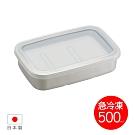 [日本製 SKATER] 急速解凍/冷凍保鮮盒(中)-840ml
