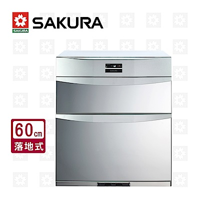 櫻花牌 SAKURA 落地式熱風循環臭氧殺菌烘碗機高 70 cm Q- 7592 BL 限北北基配送