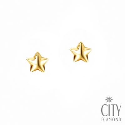 City Diamond引雅【東京Yuki系列】18K日本星星五芒星五角星黃K耳環