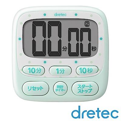 dretec 點點大畫面時鐘計時器(199分計時)-綠色