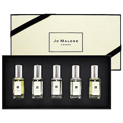 Jo Malone限量5件組香水禮盒5*9ml (航空限定版)