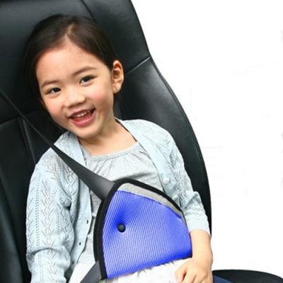 【Cap】韓系汽車用兒童安全帶防刮固定器