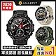 【Amazfit華米】米動手錶T-Rex軍規認證智能運動心率智慧手錶 product thumbnail 1