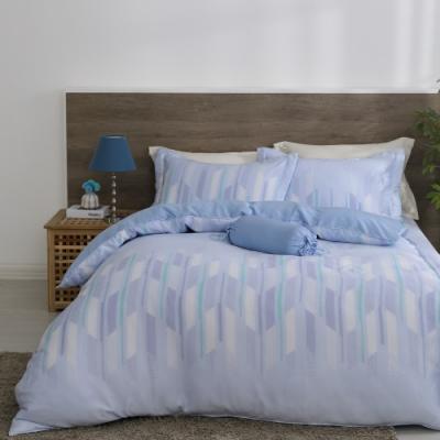 Cozy inn 極簡風尚 雙人 萊賽爾天絲兩用被套床包組