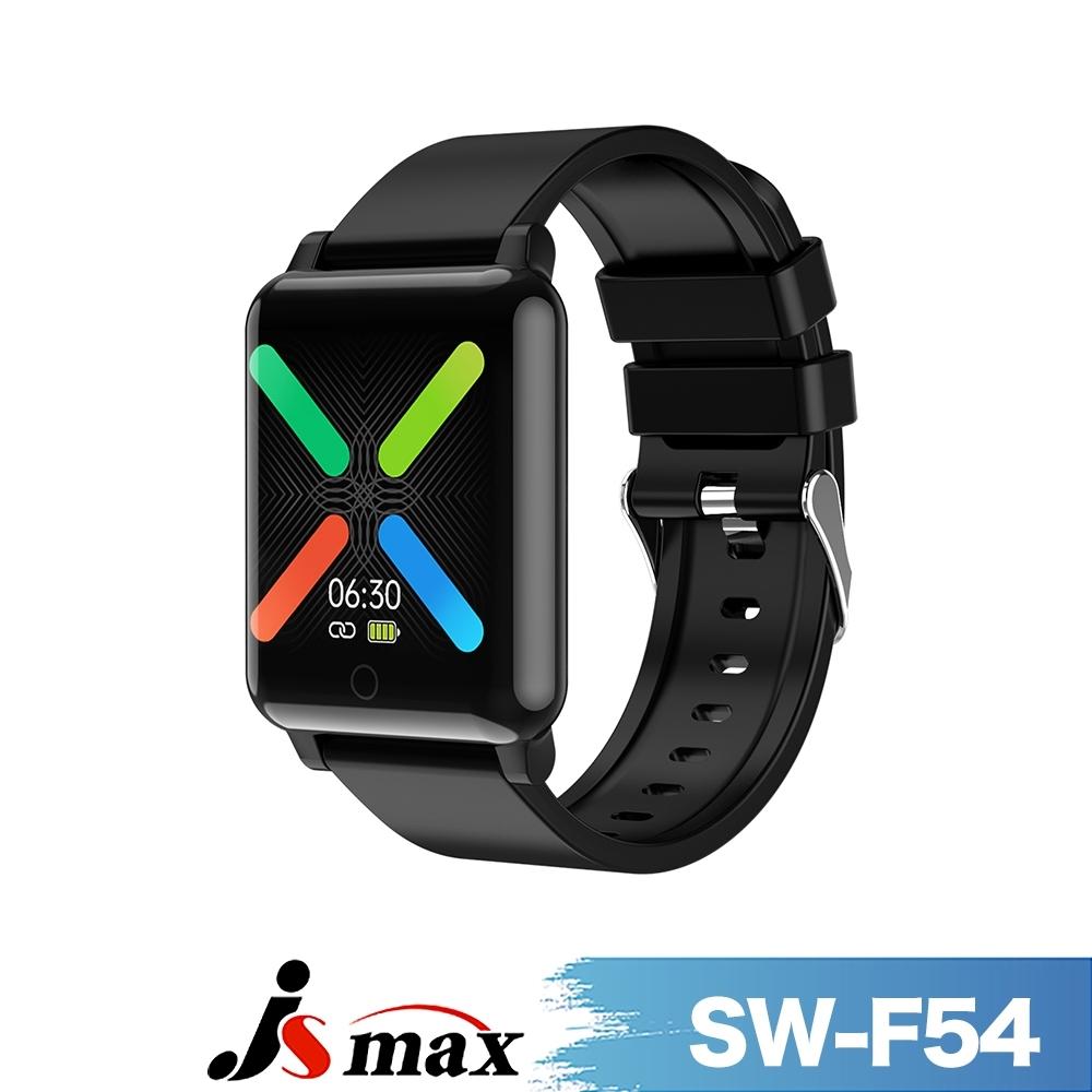 JSmax SW-F54 AI智能健康管理運動錶