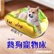 寵物床 凉墊 AH-320A 寵物墊 行軍床 寵物折疊床 散熱透氣 寵物窩 貓墊 貓窩 狗窩 貓睡袋 犬 貓咪 熱狗堡 product thumbnail 1
