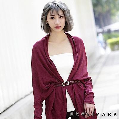 EXCLIMARK 平口保暖絨暖宮長版背心-白色
