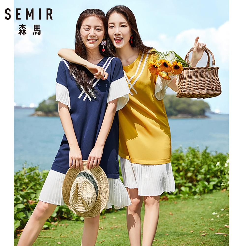 SEMIR-春夏拼接雪紡百摺造型長版洋裝-女(2色)