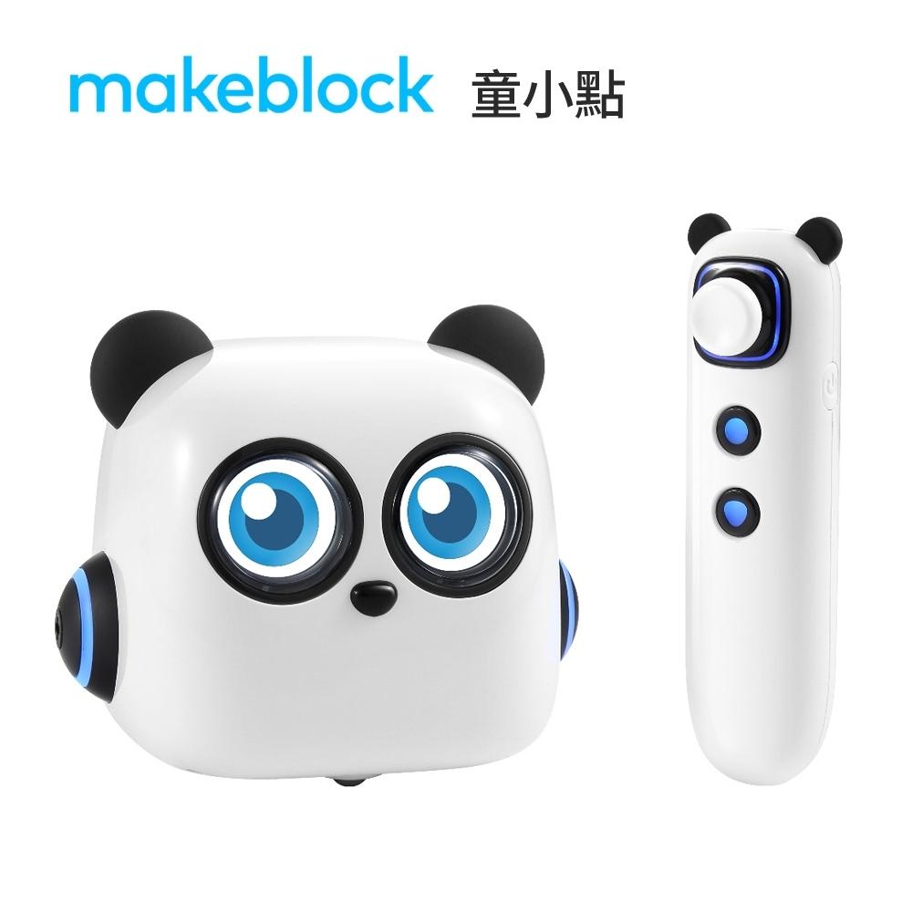 makeblock 童小點 邏輯思維啟蒙機器人