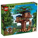 樂高LEGO IDEAS 系列 - LT21318 樹屋