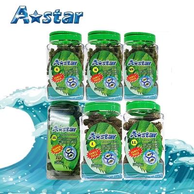 【A Star Bones】AB多效雙頭潔牙骨超大桶裝系列-六種尺寸可選 1900G/桶