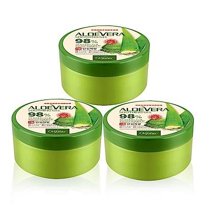 *Organia歐格妮亞 蘆薈98%舒緩保濕凝膠300gx3入