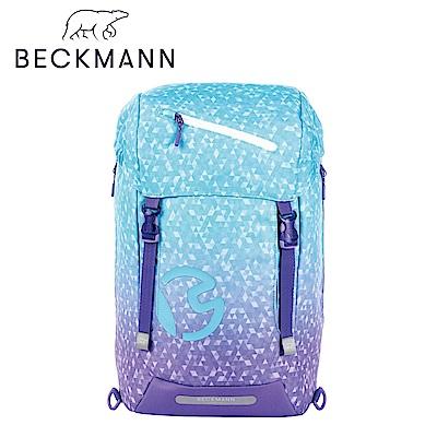 Beckmann-護脊書包28L-幻境漸層