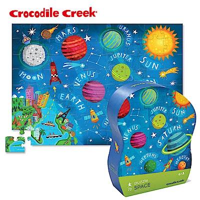 美國Crocodile Creek 遊樂學習拼圖系列-太空世界