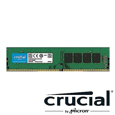 Micron Crucial DDR4 2666/32G RAM(適用PC第9代CPU以上)