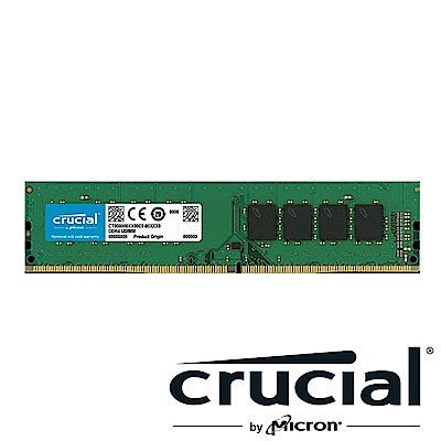 Micron Crucial DDR4 3200/32G RAM桌上型記憶體 (原生3200顆粒)(適用PC第9代CPU以上)