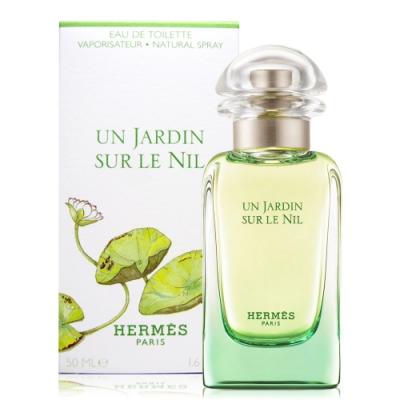 Hermes 愛馬仕 Un Jardin Sur Le Nil 尼羅河花園淡香水50ml
