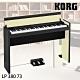 KORG LP-380 73鍵日本原裝數位鋼琴 原廠保固/黃黑色 product thumbnail 1