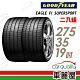 【固特異】EAGLE F1 SUPERSPORT F1SS 濕地操控輪胎_二入組_275/35/19 product thumbnail 1