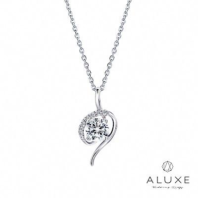 A-LUXE 亞立詩  18K金 0.50克拉純珍鑽石項鍊