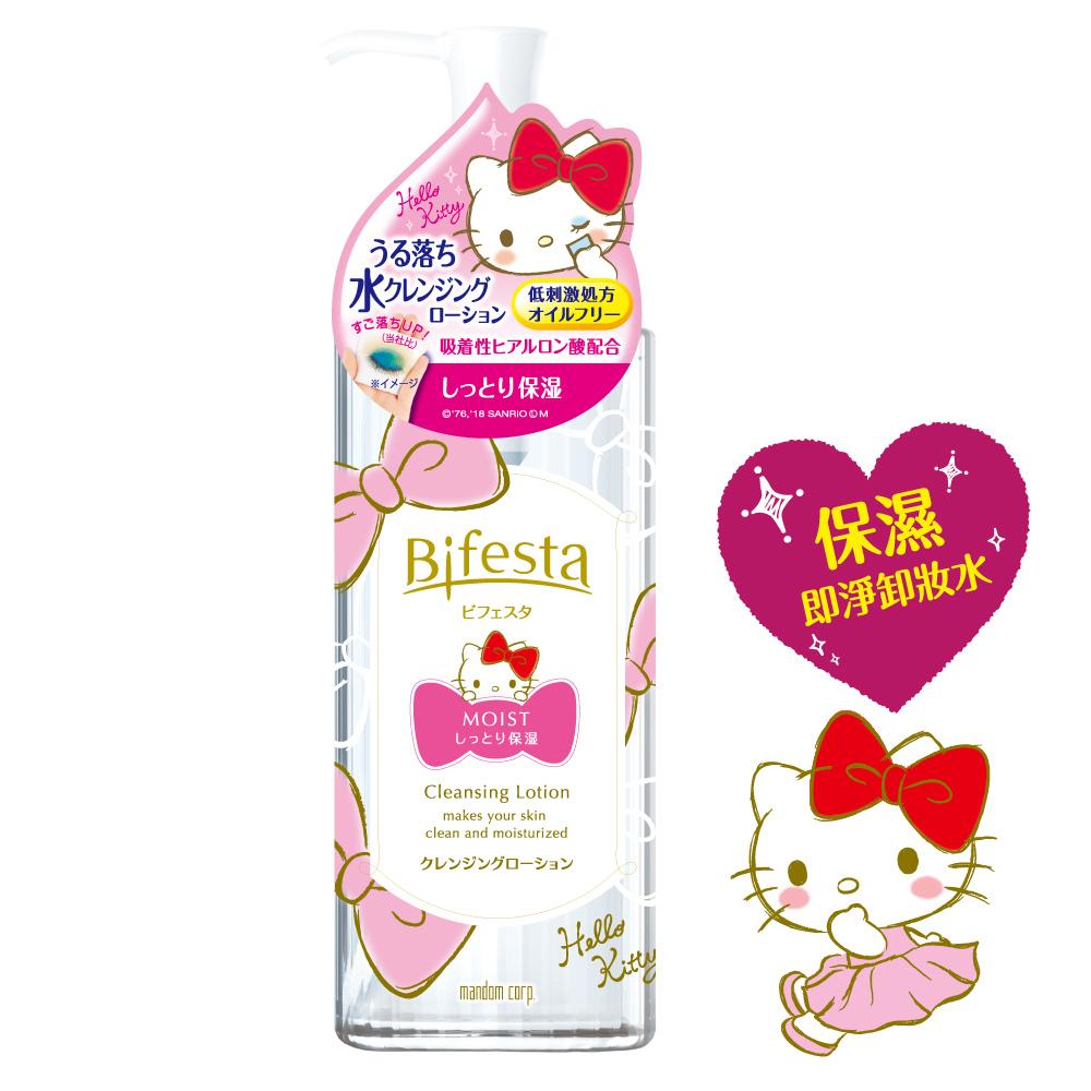 Bifesta碧菲絲特 保濕即淨卸妝水300ml(Hello Kitty聯名限定)