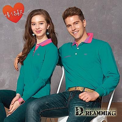 Dreamming 時尚舒適速乾液鈦涼感紗長POLO衫-藍綠