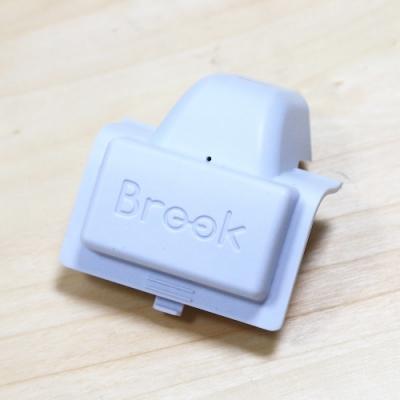 Brook X One Extra 加強電池型手把轉接器(支援Switch/PS4/Xbox One/PC)-白 – FM00007851